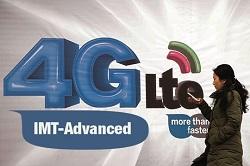 безлимитные тарифы LTE